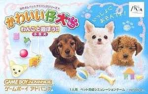 Nakayoshi Pet Advance Series 4: Kawaii Koinu Mini