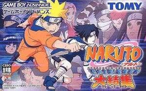 Naruto: Ninjutsu Zenkai! Saikyou Ninja Daikesshu