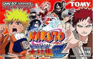 Naruto: Saikyou Ninja Daikesshu 2