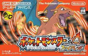Pocket Monsters FireRed / Pokemon Feuerrote Edition