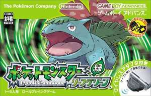 Pocket Monsters LeafGreen / Pokemon Blattgrüne Edition