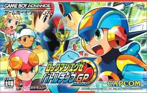 RockMan EXE: Battle Chip GP / Mega Man