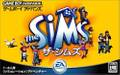 Die Sims brechen aus / The Sims Bustin' Out