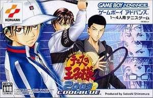 Tennis no Oji-Sama 2003: Cool Blue