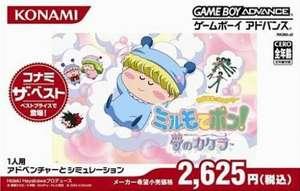 Wagamama * Fairy: Mirumo de Pon! Taisen Mahoudama