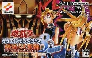 Yu-Gi-Oh! Duel Monsters 8: Hametsu no Daijashin