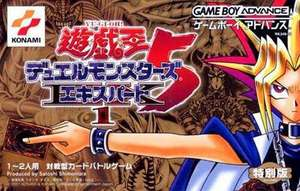 Yu-Gi-Oh! Duel Monsters 5 Expert 1