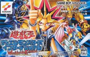 Yu-Gi-Oh! Duel Monsters International