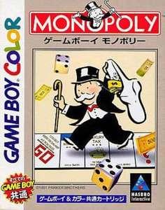 Game Boy Monopoly