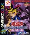 Yu-Gi-Oh! Duel Monsters III: Sanseisenshin Kourin