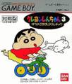 Crayon Shin-Chan 3: Ora no Gokigen Athletic