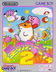 Hoshi no Kirby 2