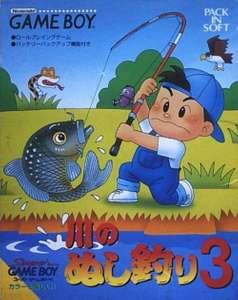 Kawa no Nushi Tsuri 3