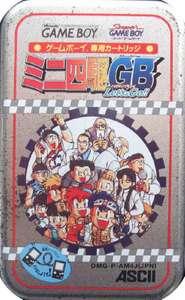 Mini-Yonku GB: Let's & Go!!