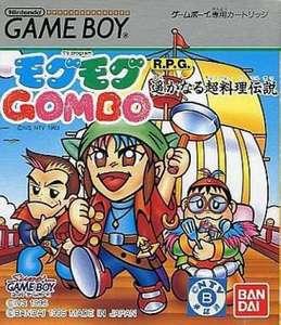 MoguMogu Gombo: Harukanaru Chou Ryouri Densetsu