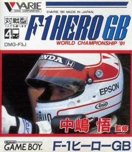 Nakajima Satoru F-1 Hero GB: World Championship '91