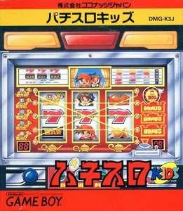 Pachi-Slot Kids