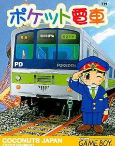 Pocket Densha