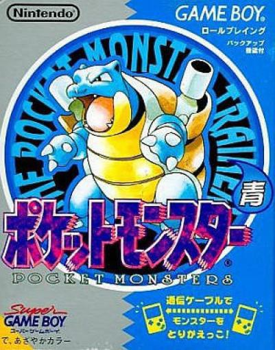 GameBoy - Pocket Monsters Ao / Pokemon Blaue Edition
