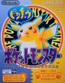 Pocket Monsters Pikachu / Pokemon Gelbe Edition