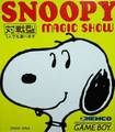 Snoopy no Magic Show