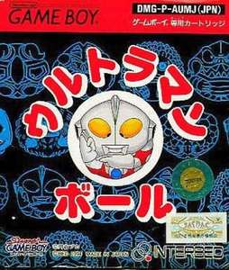 Ultraman Ball