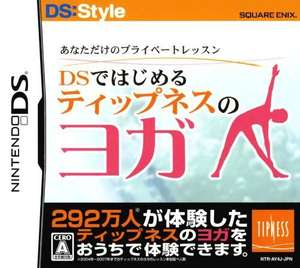 DS:Style Series: Anata Dake no Private Lesson