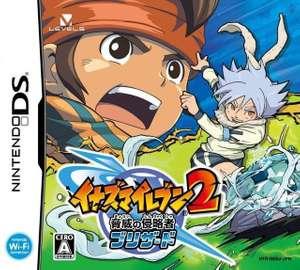 Inazuma Eleven 2: Kyoui no Shinryokusha - Blizzard
