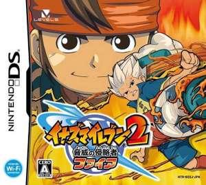 Inazuma Eleven 2: Kyoui no Shinryokusha - Fire