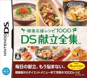 Kenkou Ouen Recipe 1000: DS Kondate Zenshuu