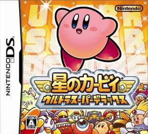 Hoshi no Kirby: Ultra Super Deluxe