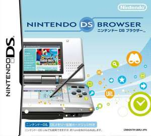 Nintendo DS Web Browser