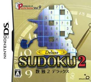 Puzzle Series Vol. 9: Sudoku 2 Deluxe