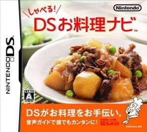 Shaberu! DS Oryouri Navi