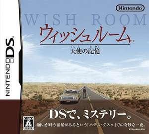 Wish Room: Tenshi no Kioku