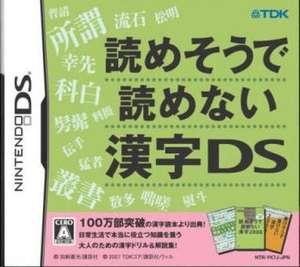 Yomesou de Yomenai Kanji DS