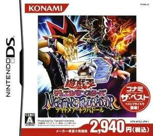 Yu-Gi-Oh Duel Monsters Nightmare Troubadour [Konami the Best]