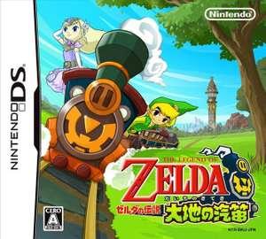 Zelda no Densetsu: Daichi no Kiteki
