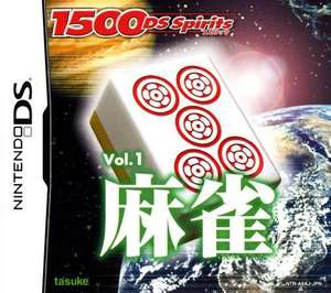 1500DS Spirits Vol. 1: Mahjong