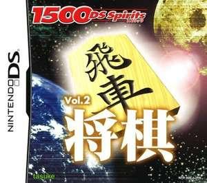 1500DS Spirits Vol. 2: Shogi