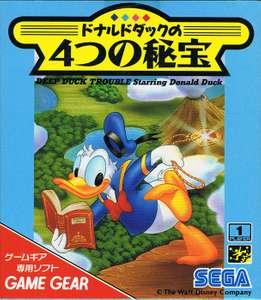 Donald Duck: No Yottsu No Himitsu / Deep Duck Trouble