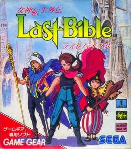 Megami Tensei Gaiden: Last Bible