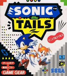 Sonic & Tails 1