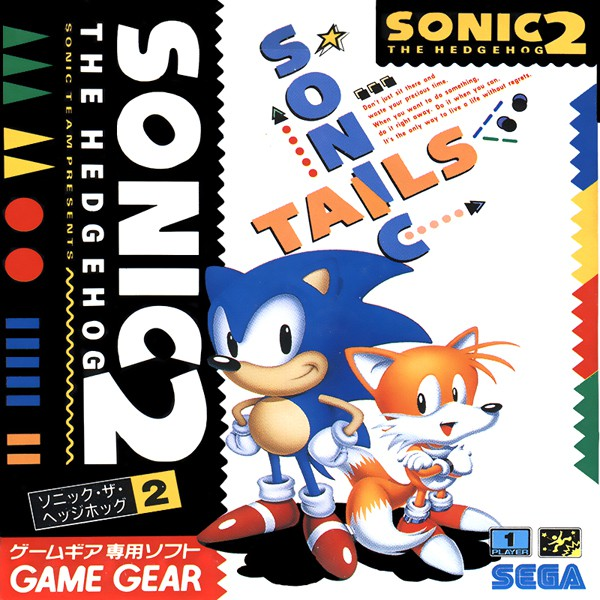 Sega Game Gear Game Sonic The Hedgehog 2 Japan Cartridge Ebay