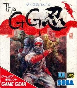GG Shinobi / Shinobi 1