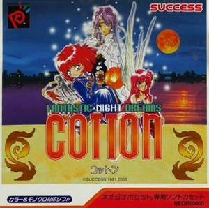 Cotton: Fantastic Night Dreams SELTEN!