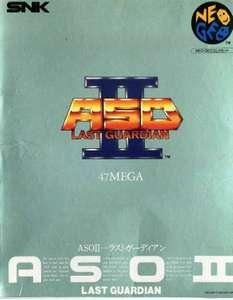 Alpha Mission 2 / ASO II: Last Guardian 47 Megs