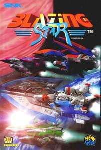 Blazing Star / 346 Megs