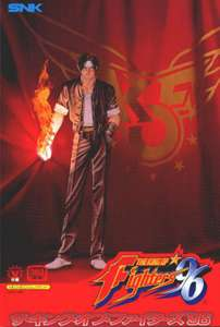 King of Fighters '96 - 362 Megs