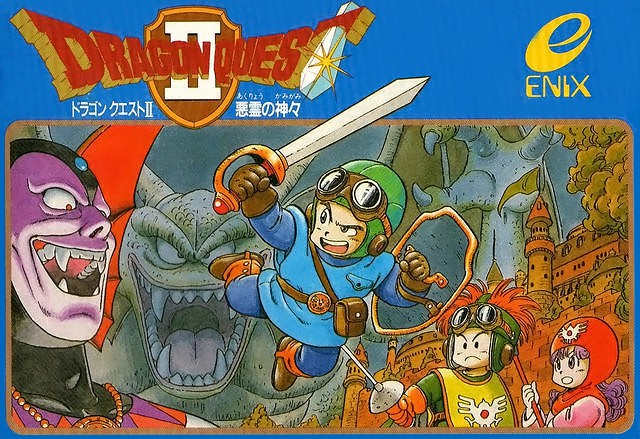 NES / Famicom - Dragon Quest II: Akuryou no Kamigami